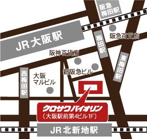 大阪梅田店 地図